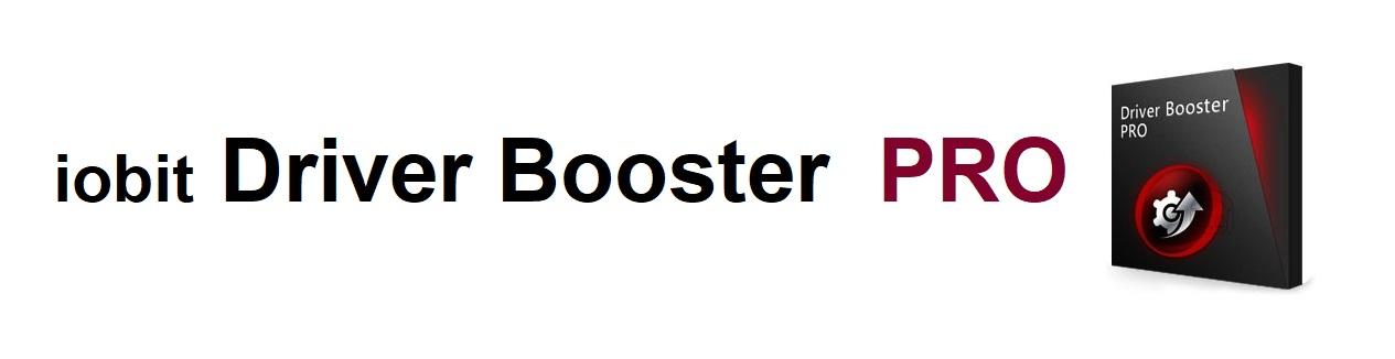 скачать Driver Booster PRO бесплатно версия 6.4.0